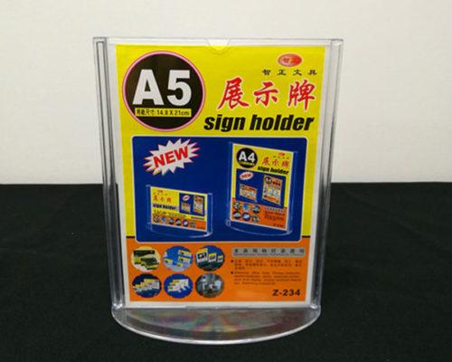 Signage SIG 007A