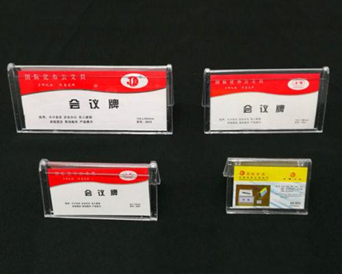 Signage SIG 009A