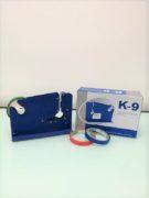 k-9 Bag Tier